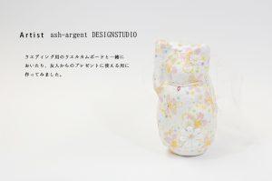 ash-argent DESIGNSTUDIO
