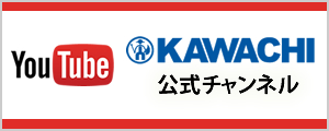 KAwachiチャンネル